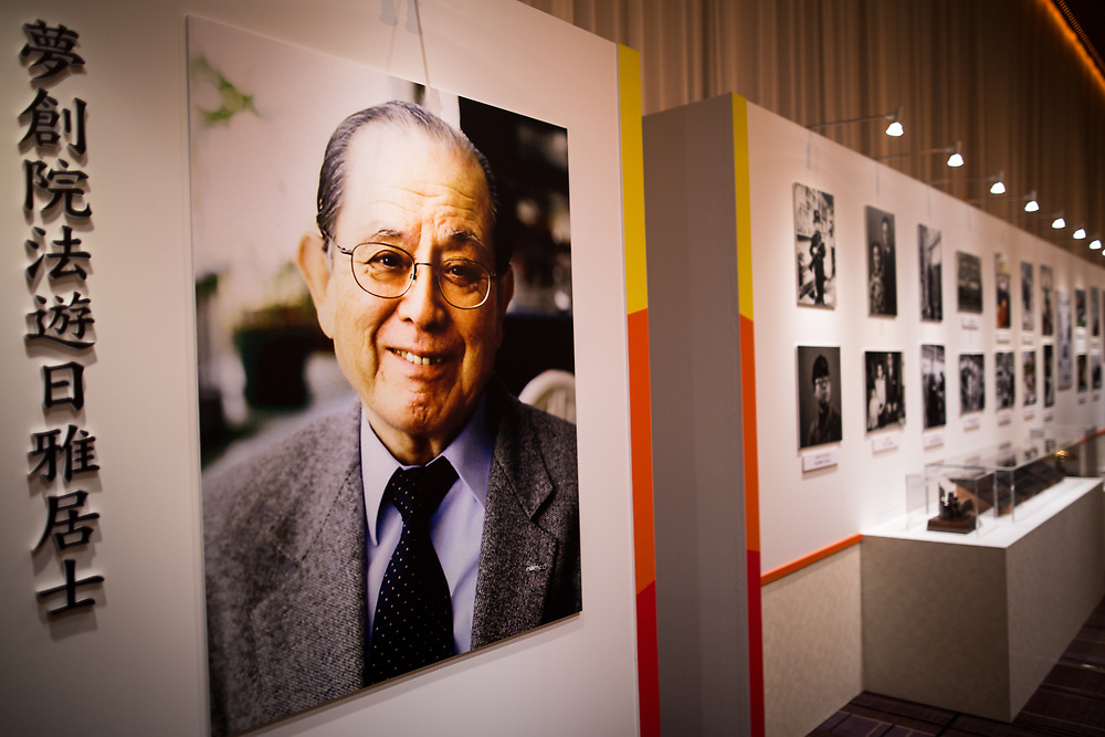 """TOKYO, JAPAN - MARCH 21 : Photo exhibition dedicated to the late Masaya Nakamura, The founder of video game company Bandai Namco and known as the """"father"""" of Pac-Man during the memorial ceremony in Tokyo, Japan on March 21, 2017. (Photo by Richard Atrero de Guzman ANADOLU Agency)"""
