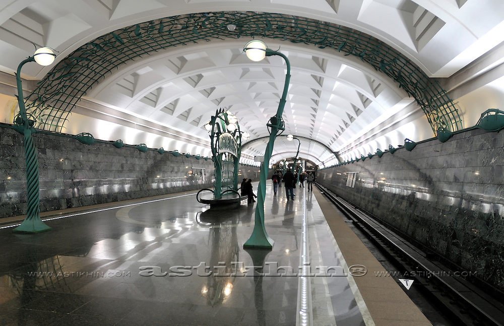 Russia, Moscow, new Underground Metro Station.