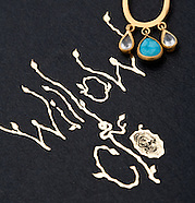 Willow and Clo Jewellery