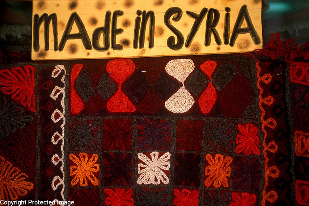 Made in Syria Kilim