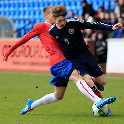 Scotland v Serbia | Under 17s Friendly | 11 February 2014