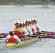 Munich, GERMANY, 2006, FISA, Rowing, World Cup, CHN W8+  Stroke Culping Yang, concentrates during the opening strokes of the heat.  Olympic Regatta Course, Munich, Thurs. 25.05.2006. © Peter Spurrier/Intersport-images.com,  / Mobile +44 [0] 7973 819 551 / email images@intersport-images.com..[Mandatory Credit, Peter Spurier/ Intersport Images] Rowing Course, Olympic Regatta Rowing Course, Munich, GERMANY