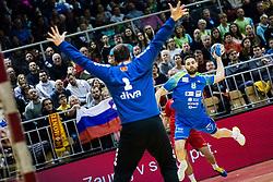 Janc Blaz of Slovenia during friendly handball match between national teams Slovenia and Montenegro on 4th Januar, 2020, Trbovlje, Slovenia. Photo By Grega Valancic / Sportida