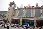Chinese travelers at the Beijing Railway Station