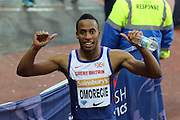 David Omoregie of Great Britain during the Sainsbury's Anniversary Games at the Queen Elizabeth II Olympic Park, London, United Kingdom on 24 July 2015. Photo by Ellie Hoad.