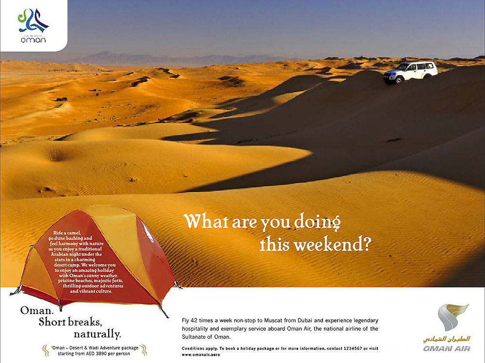 Oman Air Advertisement