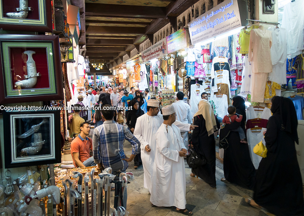 View of busy  Mutrah Souk in Muscat Oman Middle East