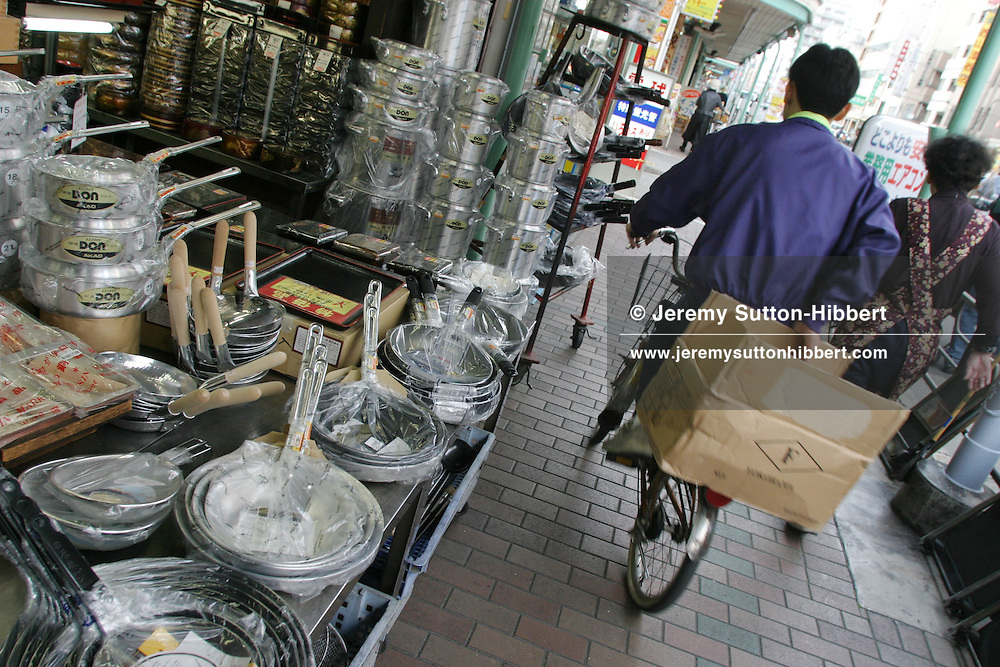 Kappabashi Dori, the street of shops selling kitchen utensils,  Tokyo, Japan, 13.05.2006.
