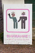 Beware of pickpockets sign at Peterhof Palace Saint Petersburg, Russia