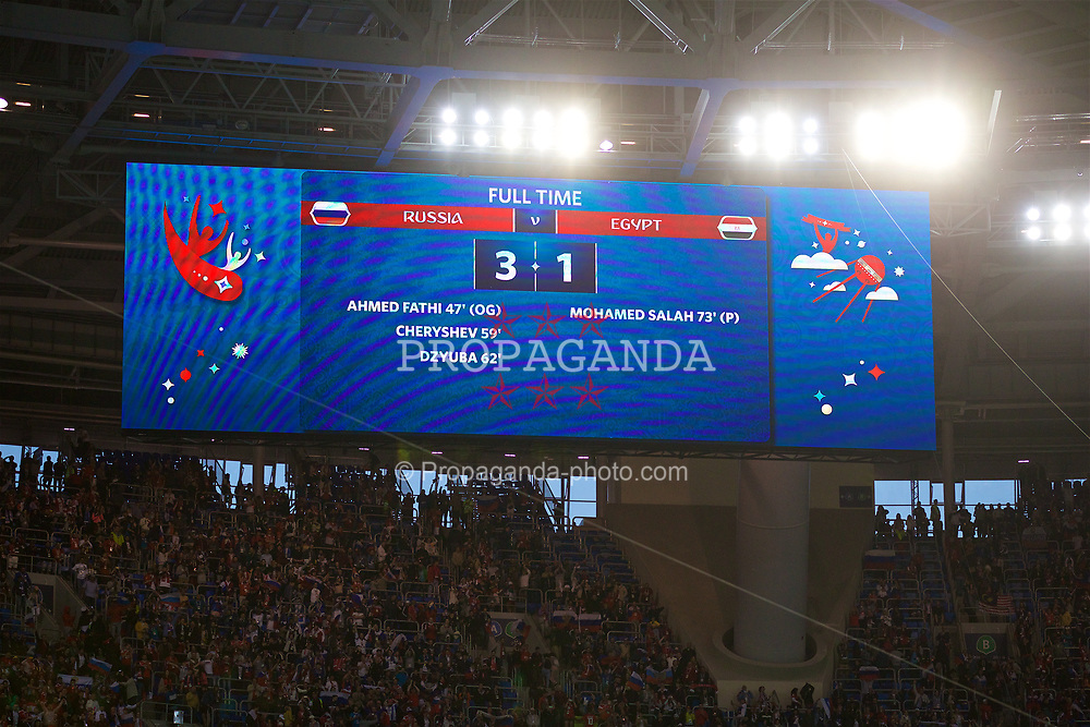 SAINT PETERSBURG, RUSSIA - Tuesday, June 19, 2018: The stadium scoreboard records Russia's 3-1 victory over Egypt during the FIFA World Cup Russia 2018 Group A match between Russia and Egypt at the Saint Petersburg Stadium. (Pic by David Rawcliffe/Propaganda)