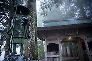 The number 12 temple Shōsan-ji (焼山寺) at the Shikoku Pilgrimage, 88 temples associated with the Buddhist monk Kūkai (Kōbō Daishi) on the island of Shikoku, Kamiyama, Tokushima Prefecture, Japan