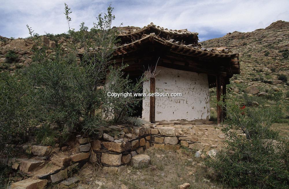 Mongolia. destroyed monastery   Huggnhan       / monastere detruit   Huggnhan  Mongolie   / R84/192    L920731b  /  P0003963