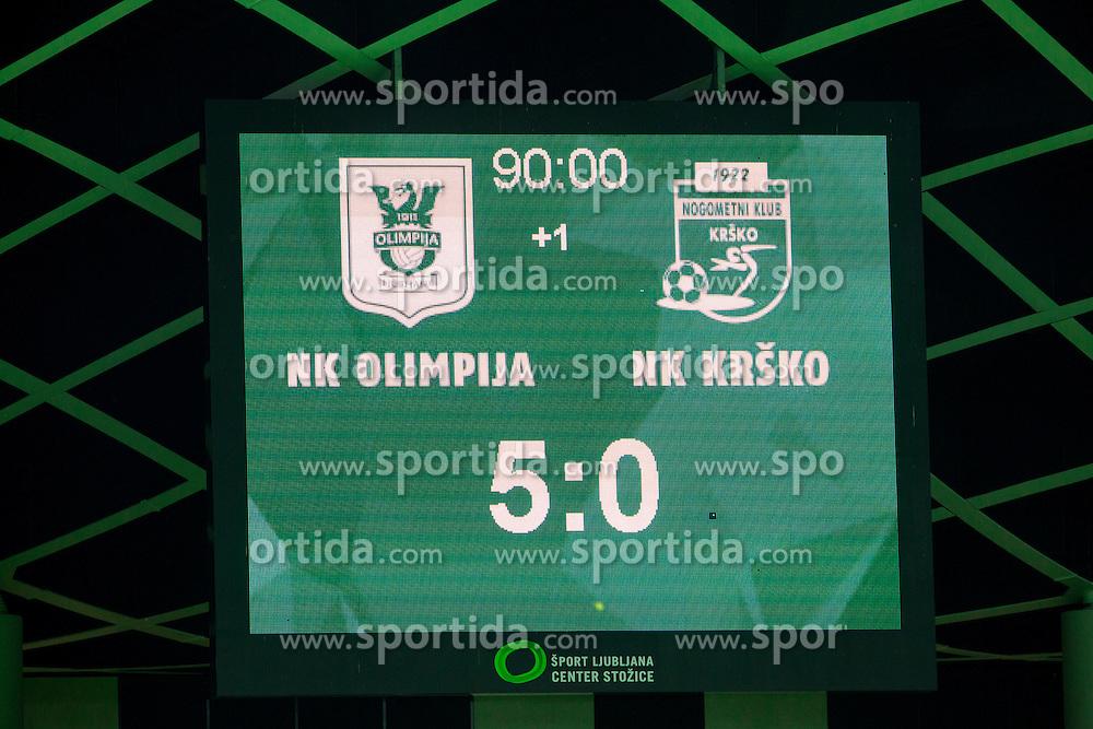Result 5-0 for Olimpija during football match between NK Olimpija Ljubljana and NK Krsko in 13th Round of Prva liga Telekom Slovenije 2015/16, on October 4, 2015 in SRC Stozice, Ljubljana, Slovenia. Photo by Vid Ponikvar / Sportida