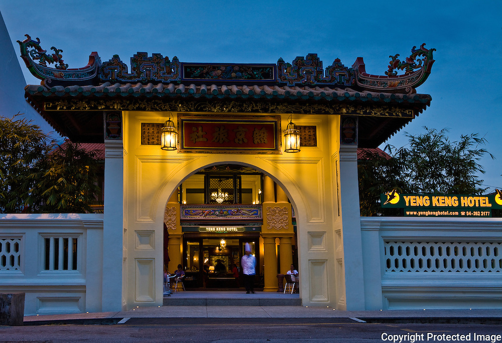 historic entryway of Yeng Keng Hotel