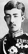The Taish? Emperor Yoshihito (1879-1926) 123rd Emperor of Japan (1912-1926) as a young man. Head-and-shoulders portrait facing forward.