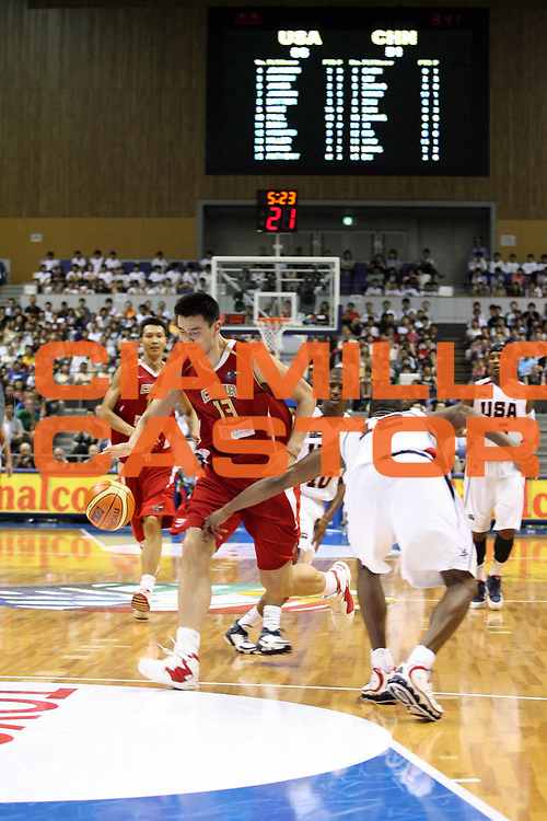 DESCRIZIONE : Sapporo Giappone Japan Men World Championship 2006 Campionati Mondiali Usa-China <br />