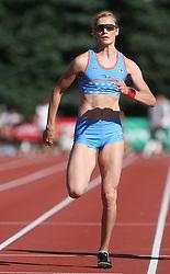 Pia Tajnikar at Athletic National Championship of Slovenia, on July 19, 2008, in Stadium Poljane, Maribor, Slovenia. (Photo by Vid Ponikvar / Sportal Images).