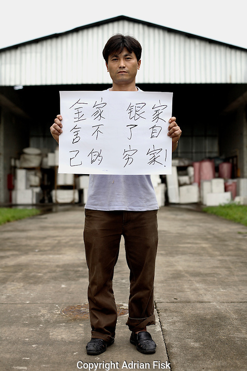 Xin Hong Li - 30 Yrs.<br /> Migrant Factory worker (25 hrs train journey from home).<br /> Guangdong Province.<br /> <br /> 'Even if I am offered a house of gold or silver, I still want to return to my poor home'.