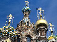 Cupolas on top of the Church on Spilled Blood<br /> St. Petersburg, Russia