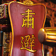 A wooden banner at the Temple of the Jade Mountain (Ngoc Son Temple) on Hoan Kiem Lake in the heart of Hanoi's Old Quarter. The temple was established on the small Jade Island near the northern shore of the lake in the 18th century and is in honor of the 13-century military leader Tran Hung Dao.