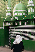 Sri Lanka.<br /> Muslim shrine on the corner of St. Paul's Mawatha and Brass Founder Street. Colombo 13.