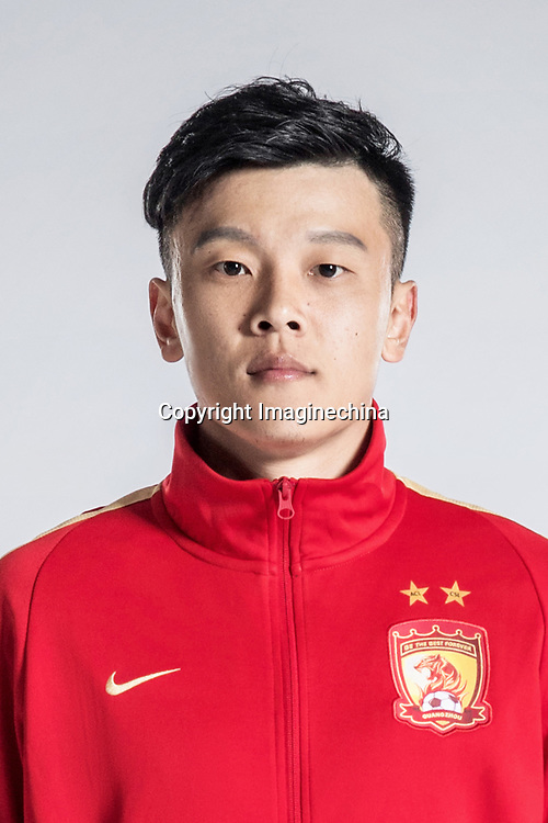 **EXCLUSIVE**Portrait of Chinese soccer player Zou Zheng of Guangzhou Evergrande Taobao F.C. for the 2018 Chinese Football Association Super League, in Guangzhou city, south China's Guangdong province, 8 February 2018.