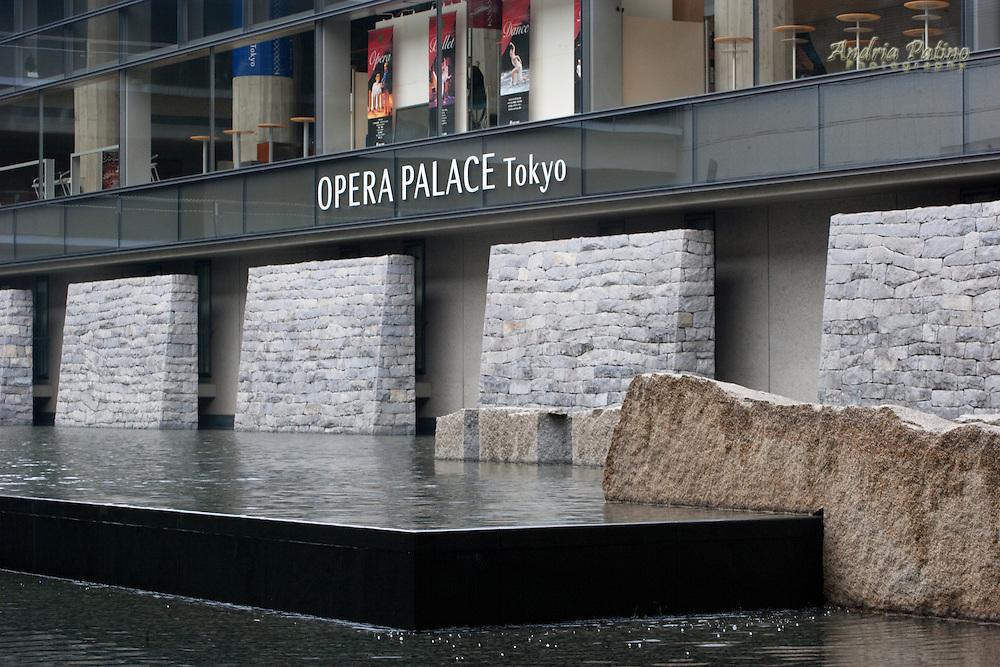 Opera Palace Tokyo, Japan
