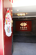China, Tianjin Dr. Tea Teahouse