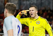 Ryan Fulton of Scotland during the U21 UEFA EURO first qualifying round match between England and Scotland at the Riverside Stadium, Middlesbrough, England on 6 October 2017. Photo by Paul Thompson.