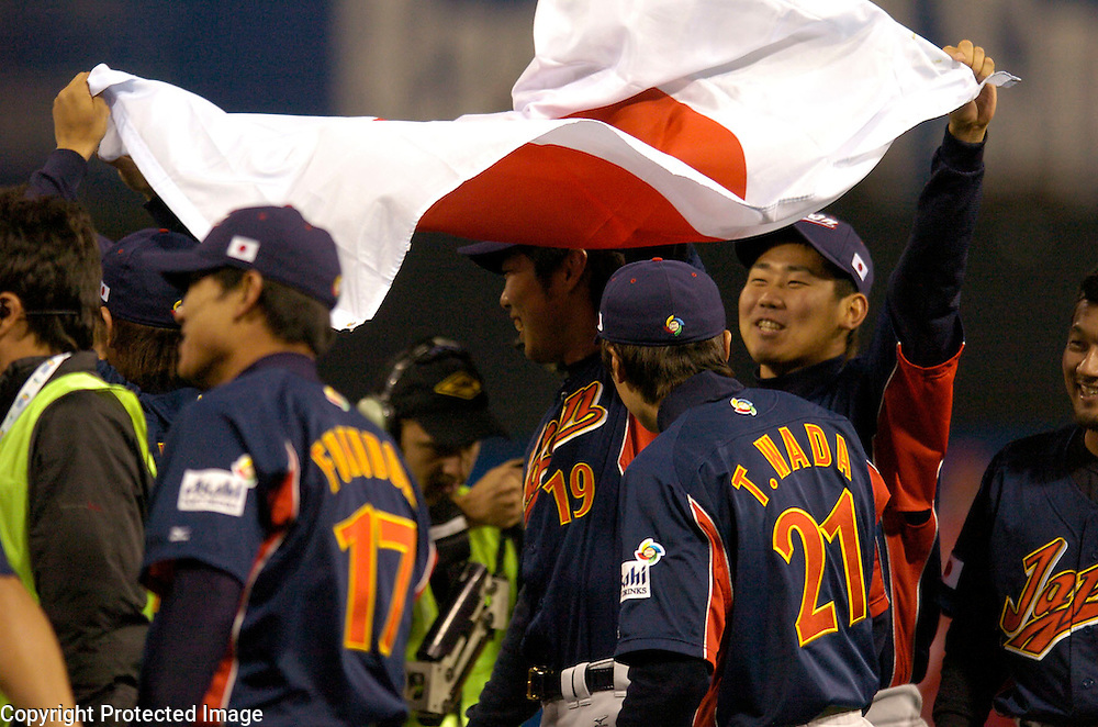 Team Japan celebrates after beating Team Cuba 10-6 in Final action of the World Baseball Classic at PETCO Park, San Diego, CA.