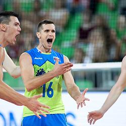 20180906: SLO, Volleyball - Ljubljana Volleyball Challenge, Canada vs Slovenia