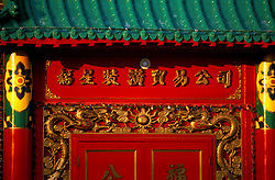Stock photo of the architectural detail of a building exterior in old Chinatown