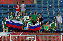 Slovenia's fans during the fifth-place basketball match between National teams of Slovenia and Spain at 2010 FIBA World Championships on September 10, 2010 at the Sinan Erdem Dome in Istanbul, Turkey.   (Photo By Vid Ponikvar / Sportida.com)