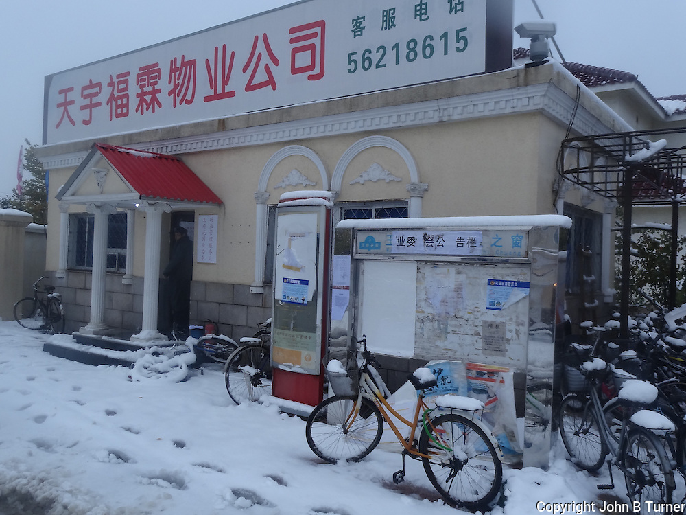 first snow, Beiqijiazhen, Changping District, Beijing, China