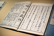 Photo shows a manuscript of the Izumo fudoki, dated 1810, on display at the Shimane Museum  of Ancient Izumo in Izumo City, Shimane Prefecture , Japan on 05 Nov. 2012.  Photographer: Robert Gilhooly