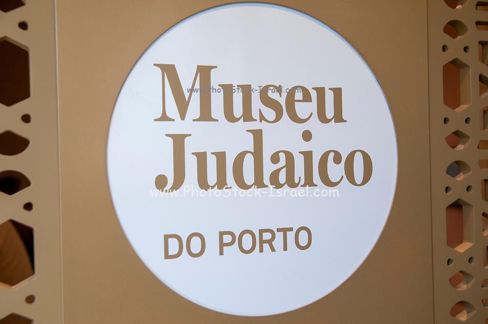 Museu Judaico do Porto. The Jewish Museum of Porto, Portugal