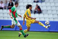 Fotball<br /> Frankrike 2004/05<br /> Intertoto cup 2004<br /> Nantes v Cork City<br /> 18. juli 2004<br /> Foto: Digitalsport<br /> NORWAY ONLY<br /> AURELIEN CAPOUE (NAN) / ALAN BENNETT (COR)