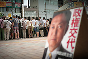 Tokyo - August 23th 2009 -  Yukio Hatoyama, president of Democratic Party of Japan (DPJ) and favorite for the seat of Prime Minister after the next general election, is having a street speech at KitaSenju train station, to support the DPJ local candidate in the Tokyo Arakawa district, Tairo Hirayama.