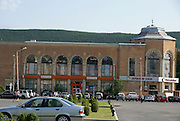 Georgia, Gori shopping mall