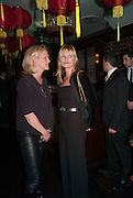 ELIZABETH MURDOCH; KATE MOSS, Chinese New Year dinner given by Sir David Tang. China Tang. Park Lane. London. 4 February 2013.