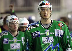 Ziga Pavlin of Olimpija at sixth game of the Final of EBEL league (Erste Bank Eishockey Liga) between ZM Olimpija vs EC Red Bull Salzburg,  on March 25, 2008 in Arena Tivoli, Ljubljana, Slovenia. Red Bull Salzburg won the game 3:2 and series 4:2 and became the Champions of EBEL league 2007/2008.  (Photo by Vid Ponikvar / Sportal Images)..