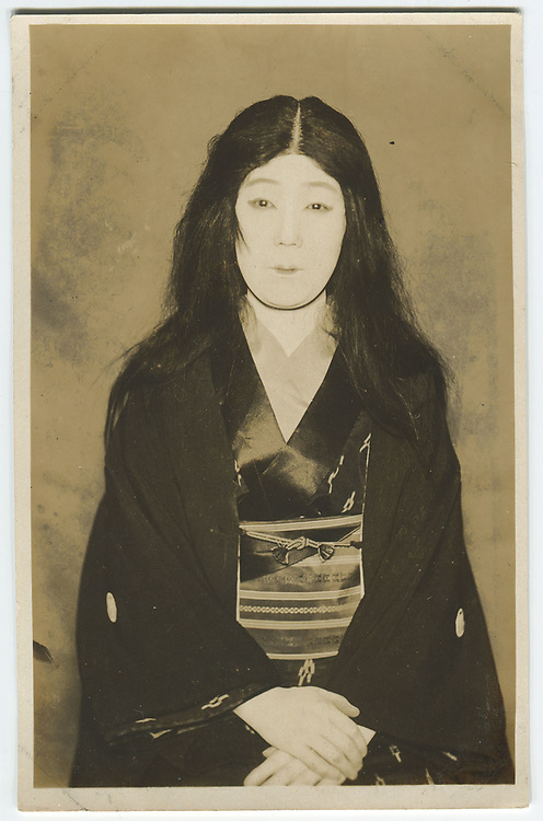 Male theatrical actor, 1920s, silver gelatin bromide post card published by Nihon Shashin Photo Papers.<br /> <br /> Part of a set of 27 postcards<br /> Price: &yen;95,000 JPY (set price)<br /> <br /> <br /> <br /> <br /> <br /> <br /> <br /> <br /> <br /> <br /> <br /> <br /> <br /> <br /> <br /> <br /> <br /> <br /> <br /> <br /> <br /> <br /> <br /> <br /> <br /> <br /> <br /> <br /> <br /> <br /> <br /> <br /> <br /> <br /> <br /> <br /> <br /> <br /> <br /> <br /> <br /> <br /> <br /> <br /> <br /> <br /> <br /> <br /> <br /> <br /> <br /> <br /> <br /> <br /> <br /> <br /> <br /> <br /> <br /> <br /> <br /> <br /> <br /> <br /> <br /> <br /> <br /> <br /> <br /> <br /> <br /> <br /> <br /> <br /> <br /> <br /> <br /> <br /> <br /> <br /> <br /> .