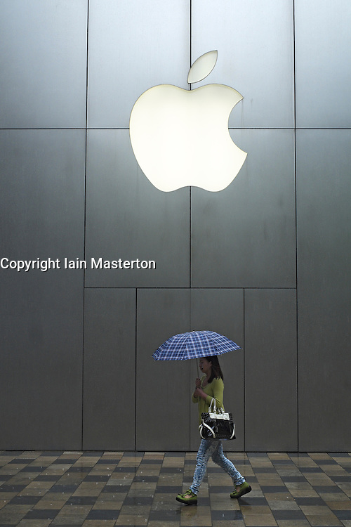 Exterior of Apple store in Beijing China