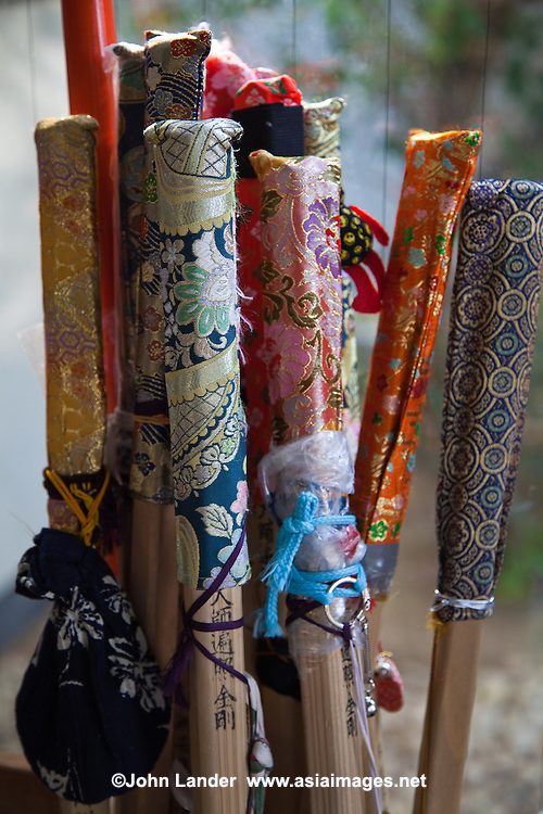 "Henro Walking Sticks or Staffs - ""Henro"" is the Japanese word for pilgrim - who are recognizable by their special walking sticks, white clothing and straw sedge hats."