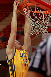 05 November 2016:   Evan McGaughey polishes the steel during an NCAA  mens basketball game where the Quincy Hawks lost to the Illinois State Redbirds in an exhibition game at Redbird Arena, Normal IL