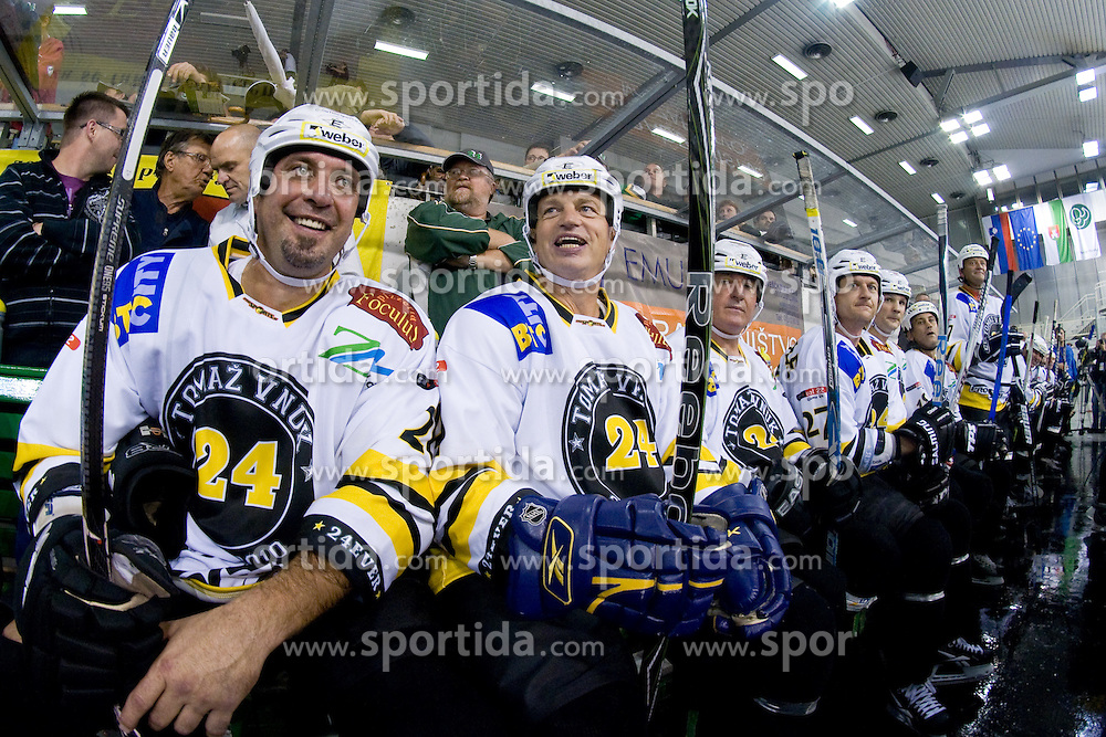 Bench during Tomaz Vnuk's exhibition game between team HDD Tilia Olimpija and team 24 Ever on August 28, in Ljubljana, Slovenia. (Photo by Matic Klansek Velej / Sportida)