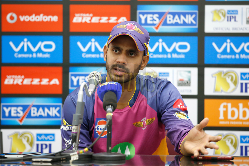 Manoj Tiwary of Rising Pune Supergiant during the press conference after the match 4 of the Vivo 2017 Indian Premier League between the Kings X1 Punjab and the rising Pune Supergiant held at the Holkar Cricket Stadium in Indore, India on the 8th April 2017<br /> <br /> Photo by Deepak Malik - IPL - Sportzpics