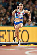 Great Britain, London - 2017 August 10: Maria Belimpasaki from Greece competes in women&rsquo;s 200 meters qualification during IAAF World Championships London 2017 Day 7 at London Stadium on August 10, 2017 in London, Great Britain.<br /> <br /> Mandatory credit:<br /> Photo by &copy; Adam Nurkiewicz<br /> <br /> Adam Nurkiewicz declares that he has no rights to the image of people at the photographs of his authorship.<br /> <br /> Picture also available in RAW (NEF) or TIFF format on special request.<br /> <br /> Any editorial, commercial or promotional use requires written permission from the author of image.