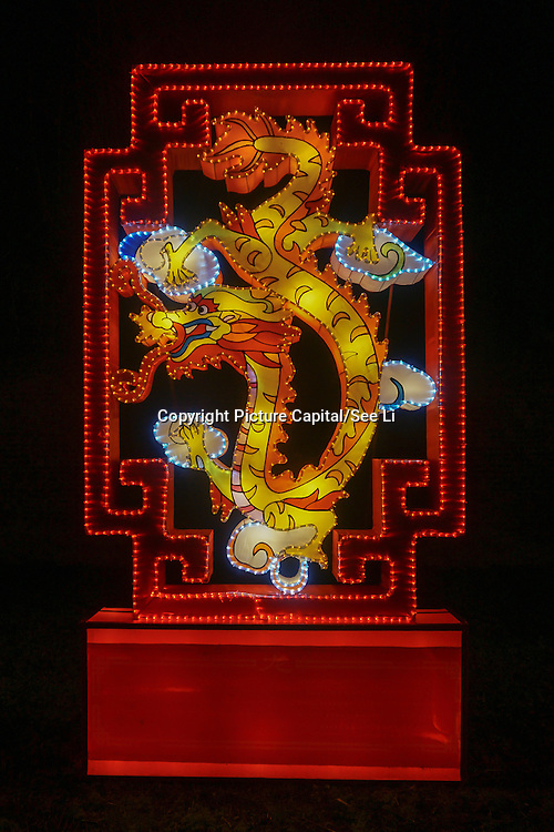 London,England,UK: 18th January 2016: 'Magical Lantern Festival' VIP Night with an all-new show transforming historic Chiswick House Gardens into a fairytale world of light sculptures, Chinese arts, Virtual Reality, games & food with a funfair and 600 square metres ice rink at Chiswick House Gardens  from January 19th - February 26th. by See Li