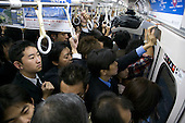 Japan - commuting by train